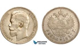 AF056, Russia, Nicholas II, Rouble 1897 (**) Brussels, Silver, VF