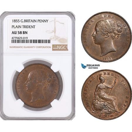 AF187, Great Britain, Victoria, Penny 1855, Royal Mint, Plain Trident, NGC AU58BN