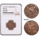AF193, Netherlands East Indies, VOC, Duit 1793, Utrecht Arms, NGC AU55BN, Pop 1/1