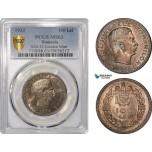 AF196, Romania, Carol II, 100 Lei 1932, London, Silver, NGC MS63