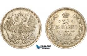 AF246, Russia, Alexander II, 20 Kopeks 1860 СПБ-ФБ, St. Petersburg, Silver, Cleaned UNC