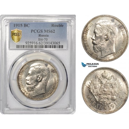 AF287, Russia, Nicholas II, Rouble 1915, St. Petersburg, Silver, PCGS MS62