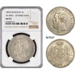 AF404, Romania, Carol I, 5 Lei 1881-B, Bucharest, Silver, As King, 6 Stars Var. NGC AU55, Rare!