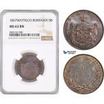 AF472, Romania, Carol I, 5 Bani 1867 Watt&Co, Birmingham, NGC MS63BN