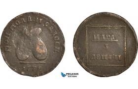 AF534, Russia, Moldavia & Wallachia, Para / 3 Dengi 1772, Sadogura, F-VF