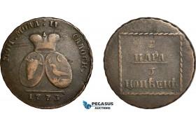 AF535, Russia, Moldavia & Wallachia, 2 Para / 3 Kopeks 1773, Sadogura, VF
