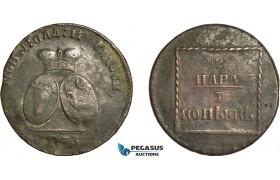 AF536, Russia, Moldavia & Wallachia, 2 Para / 3 Kopeks 1773, Sadogura, VF-XF, some deposits
