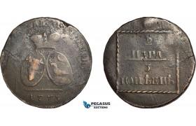 AF537, Russia, Moldavia & Wallachia, 2 Para / 3 Kopeks 1773, Sadogura, VF, flan cracks
