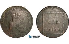 AF538, Russia, Moldavia & Wallachia, 2 Para / 3 Kopeks 1773, Sadogura, VF, some deposits