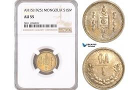 AF770, Mongolia, 15 Mongo AH15 (1925) Silver, NGC AU55