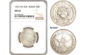 AF799, Russia (Soviet) 50 Kopeks 1922 (NA) Leningrad, Silver, NGC MS62