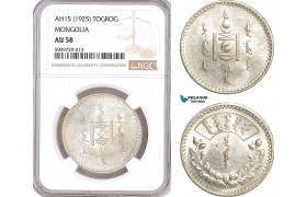 AF934, Mongolia, Togrog (Tugrik) AH15 (1925) Leningrad, Silver, NGC AU58
