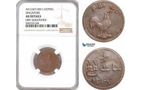 AG014, Singapore, Keping AH1247 (1831) SS-32, P-26, NGC AU Det