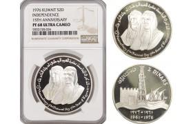 AG188-R, Kuwait, Sabah III, 2 Dinars 1976, 15th Anniversary of Independence, NGC PF68 Ultra Cameo