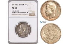 AG197-R, Russia, Nicholas II, 50 Kopeks 1913 (BC) St. Petersburg, Silver, NGC AU58