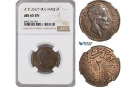 AG458, Iraq, Faisal I, 2 Fils AH1352 / 1933, London, NGC MS65BN