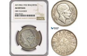 AG507-R, Iraq, Faisal I, 1 Riyal AH1350 / 1932, Silver, NGC AU Details