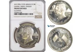 AG636, United Arab Emirates, Ajman (Nasser) 7.5 Riyals AH1390 (1970) Silver, NGC PF Det.