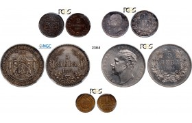 Lot: 2304. Bulgaria, Special Collections, Collection 1: Containing 20 coins!