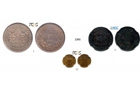Lot: 2305. Bulgaria, Special Collections, Collection 2: Containing 12 coins!