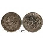 Lot: 2307. Cambodia, Norodom I, 1859-1904, 50 Centimes 1860, Silver