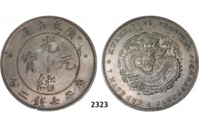 Lot: 2323. China, Kwangtung Province, 7 Mace 2 Candareens (Dollar) No Date (1890-­1908) Canton, Silver, PCGS AU Det. Chop Mark