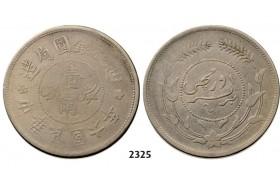 Lot: 2325. China, Sinkiang Province, Sar (Tael) Year 6 (1917) Urumchi, Silver