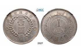 Lot: 2327. China, Sinkiang Province, Yuan (Dollar) 1949, Silver, NGC AU53