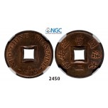 Lot: 2450. France, French Indo China (Vietnam), 2 Sapeque 1898-A, Paris, Bronze, NGC MS63RB