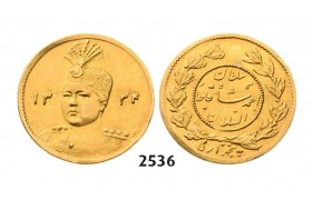 Lot: 2536. Iran, Sultan Ahmad Shah, AH1327-1344 (1909-1925 AD), 5000 Dinars (1/2 Toman) AH1334 (1915) Tehran, GOLD