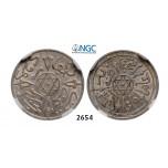 Lot: 2654. Morocco, Abd alAziz, AH1311-1326 (1894-1908 AD), ½ Dirham AH1319-Pa (1901) Paris, Silver, NGC MS62