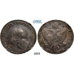 Lot: 2855. Russia, Anna, 1730-1730, Rouble (Rubel) 1746-ММД, Moscow, Silver, NGC XF45