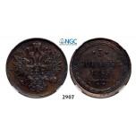 Lot: 2907. Russia, Alexander II, 1854-1881, 5 Kopeks 1865-EM, Ekaterinburg, Copper, NGC AU
