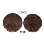 Lot: 2910. Russia, Alexander II, 1854-­1881, Kopek 1877­-СПБ, St. Petersburg, Copper, NGC MS62BN