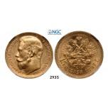 Lot: 2935. Russia, Nicholas II, 1894-1918, 15 Roubles (Rubel) 1897 (АГ) St. Petersburg, GOLD, NGC AU58