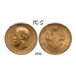 Lot: 2936. Russia, Nicholas II, 1894-1918, 10 Roubles (Rubel) 1902 (AP) St. Petersburg, GOLD, PCGS AU55