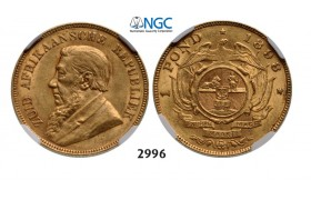Lot: 2996. South Africa, Zuid­-Afrikaansche Republiek (ZAR), Pond 1898, GOLD, NGC AU55