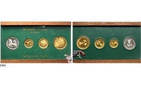 Lot: 3162. United Arab Emirates, Ajman, Rashid Bin Hamad al-Naimi, 1928-1981, Silver/Gold Proof Set 1971