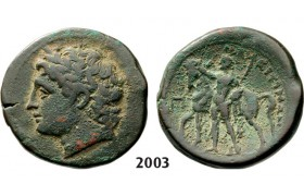 05.05.2013, Auction 2/ 2003. Ancient Greek, Messana, Æ (220-­200 BC) Bronze (12.96g)