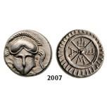 05.05.2013, Auction 2/  2007. Ancient Greek, Mesembria, Diobol, Silver (1.26g)