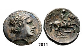 05.05.2013, Auction 2/ 2011. Ancient Greek, Macedonia – Macedonian Kingdom, Fifth-­Stater, Pella, Silver (2.28g)