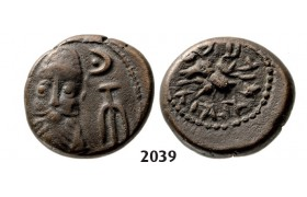 05.05.2013, Auction 2/ 2039. Ancient Greek, Mesopotamia, Elymais, Orodes II, Early­mid 2nd Century AD, Æ Drachm, Bronze (3.66g)