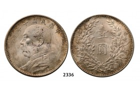 "05.05.2013, Auction 2/ 2336. China, Republic, Yuan (Dollar) ""Fat man"" Year 10 (1921) Silver"