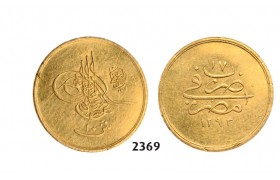 05.05.2013, Auction 2/ 2369. Egypt, Abdul Hamid II, AH1293-­1327 (1876-­1909 AD), 10 Qirsh AH1293/17 (1891) GOLD