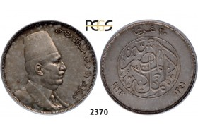05.05.2013, Auction 2/ 2370. Egypt, Ahmed Fuad I, 1922-­1936, 20 Piastres AH1341 (1923) Silver, PCGS AU