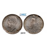 05.05.2013, Auction 2/2819. Romania, Carol I, 1866-1914, 2 Lei 1914, Brussels, Silver, NGC MS63