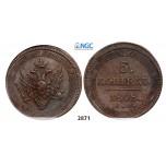 05.05.2013, Auction 2/ 2871. Russia, Alexander I, 1801-1825, 5 Kopeks 1808-EM, Ekaterinburg, Copper, NGC AU58BN