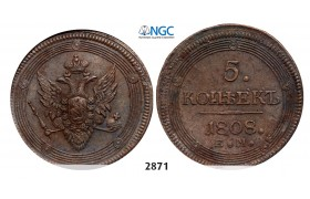 05.05.2013, Auction 2/ 2871. Russia, Alexander I, 1801-­1825, 5 Kopeks 1808-­EM, Ekaterinburg, Copper, NGC AU58BN