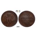 05.05.2013, Auction 2/ 2885. Russia, Nicholas I, 1826-1855, 3 Kopeks 1840-EM, Ekaterinburg, Copper, PCGS XF40