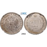 05.05.2013, Auction 2/2903. Russia, Alexander II, 1854-­1881, Rouble (Rubel) 1878­-СПБ/НФ, St. Petersburg, Silver, NGC AU55